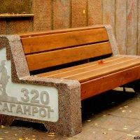 Таганрог.  Октябрь :: Нина Бутко