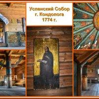 Нв память Успенскому собору г. Кондопога :: Георгий А