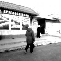 Двое :: Николай Филоненко