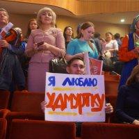 Зритель. :: Ильсияр Шакирова