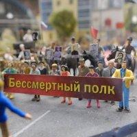 """Гранд макет """"Вся Россия"""" :: tipchik"""