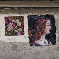 Графити :: Александр