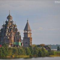 о.КИЖИ :: Валерий Викторович РОГАНОВ-АРЫССКИЙ