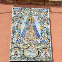 Мозаичное панно на стене Собора. Валенсия :: Валерий Подорожный