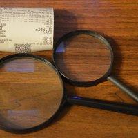 Две лупы и чек... :: Владимир Павлов