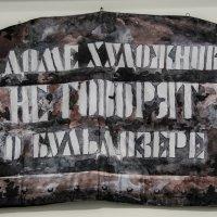 Историческая память :: Яков Реймер