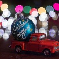 С новым Годом! :: Маргарита Си