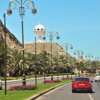 Маскат: современная столица Омана :: Георгий А