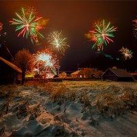 Как мы встречали Новый Год! :: Александр Никитинский