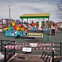 Детская площадка. :: Венера Чуйкова