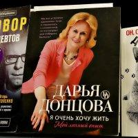 От заговора нам помогут детективы :: Екатерина Забелина