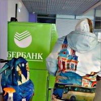 Сберегите себя!.. :: Кай-8 (Ярослав) Забелин
