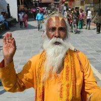 Садху на улицах Катманду. :: Александр Баринов