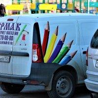 Машина с карандашами :: Василий