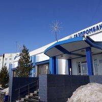 Газпромбанк - базовая надежда :: Русские фото, изображения и картинки Газпром стиль
