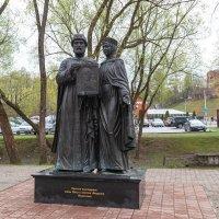 Памятник Петру и Февронии :: Дмитрий Лупандин