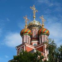 Купола Рождественской церкви (Нижний Новгород) :: Absolute Zero