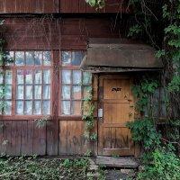 Старый дом :: Василий Фроленок