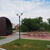 Сцена в центральном парке :: Сергей Воинков