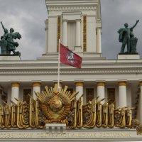 Фрагмент павильона СССР :: Валерий