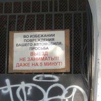 Одесса говорит :: Юрий Тихонов