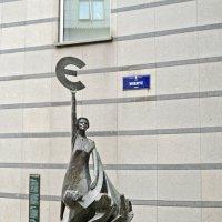 Скультура Европы :: Нина Синица