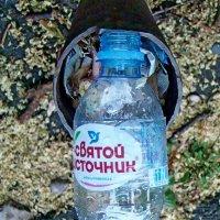 Пейте  - воду, господа!)) :: Евгений