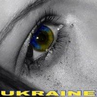 Украина :: Таиса Бельская
