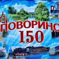 Плакат на стене Дома Культуры. :: Восковых Анна Васильевна