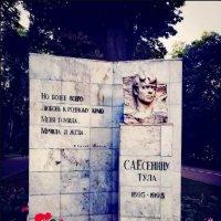Памятник Сергею Александровичу Есенину :: Петр Ваницын