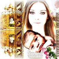 ❏♥❏ Разговор ребёнка с Богом ❏♥❏ :: IRIHA Ageychik