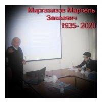 ................... :: Murat Bukaev