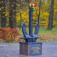 Великие Луки, Памятник мореходам... :: Владимир Павлов