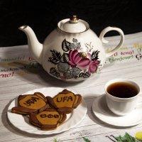 Чай в Уфе :: Константин Вавшко