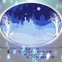 Новогодняя открытка :: Ирина АЛЕКСАндрович