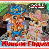 С НОВЫМ 2021 ГОДОМ ! :: VALENTINA NADSON