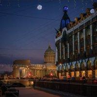 Зимний вечер на набережной канала Грибоедова :: Сергей Кичигин