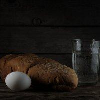 Стакан воды,хлеб и яйцо. :: Алексей Мезенцев