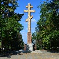 Новочеркасск. Поклонный крест Троицкой площади. :: Пётр Чернега