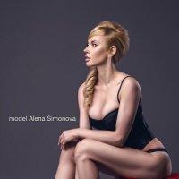 Бельевая модель Алёна Симонова :: Алёна Симонова