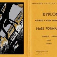Grafika- 1976 год :: Александр Копалов