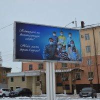 Готовность....Город,в С 19... :: Андрей Хлопонин