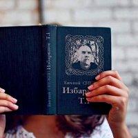 УФ!  Опубликовал книгу!)) :: Евгений
