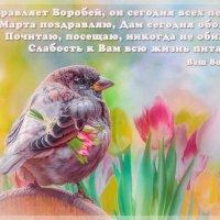 Девочки с праздником!!! :: Андрей Поляков