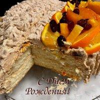 Обещанный торт для АНДРЕЯ Заломленкова, к Юбилею! :: Mila .