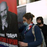 На книжной ярмарке :: Сергей Золотавин