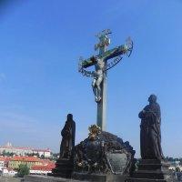 Скульптура «Распятие» на Карловом мосту :: Светлана Хращевская