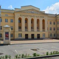 Новочеркасск. Концертный зал НПИ. :: Пётр Чернега