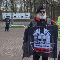 Участники мотомарша «Дороги Победы 2021» вечером 5 мая 2021 года приехали в Великие Луки... СПАСИБО :: Владимир Павлов