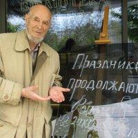 Главная в жизни победа - победа над собой! :: Alex Aro Aro Алексей Арошенко